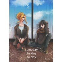 Doujinshi - My Hero Academia / All Might x Aizawa Shouta (someday the day to day) / nnt