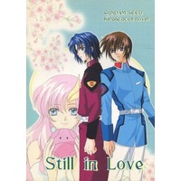 Doujinshi - Novel - Mobile Suit Gundam SEED / Kira Yamato & Lacus Clyne (Still in Love) / Alyder