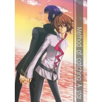 Doujinshi - Mobile Suit Gundam SEED / Athrun Zala & Kira Yamato (Method of catching A star) / 架ヅ屋