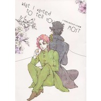 Doujinshi - Jojo no Kimyou na Bouken (What I wanted to tell You the MOST いちばん伝えたかった言葉) / Lady MACBETH