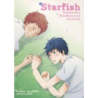 Doujinshi - Blue Exorcist / Rin Okumura (Starfish) / ANDS
