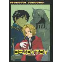 Doujinshi - Fullmetal Alchemist / Edward Elric & Roy Mustang (OF JOY TOY) / 貴様それでも軍人かッ