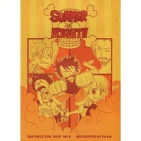 Doujinshi - ONE PIECE / All Characters (SUMMER de NIGHT!!) / PARADISE OF KING