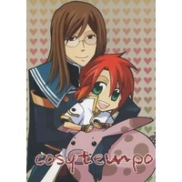 Doujinshi - Manga&Novel - Tales of the Abyss / Jade x Luke (cosytempo) / trill