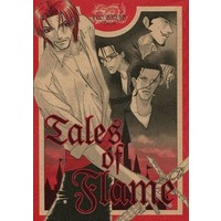 Doujinshi - Novel - Omnibus - ONE PIECE / Shanks & Mihawk & Jango (Tales of Flame) / DUO BRAND.