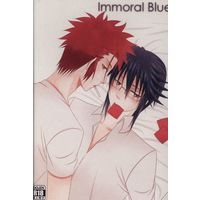 [Boys Love (Yaoi) : R18] Doujinshi - Novel - K (K Project) / Mikoto x Reisi (Immoral Blue *文庫) / はだかの王さま