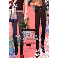 [Boys Love (Yaoi) : R18] Doujinshi - Anthology - TIGER & BUNNY / Barnaby x Kotetsu (TB 兎虎アンソロジー Shoppin' BUDDY★MARKET えくすとら!novels) / XL