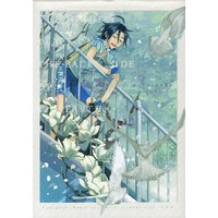 Doujinshi - Yowamushi Pedal / Manami Sangaku (THE HIGHEST PLACE ON THE BACK SIDE OF THE EARTH *再録) / あのね