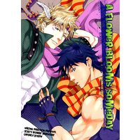 Doujinshi - Jojo Part 2: Battle Tendency / Caesar x Joseph (A FLOWER BLOOMS SOMEDAY) / Wrong direction