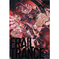 Doujinshi - Final Fantasy Series / Celes & Cefca & Tina (Final Fantsy Series) (FRAIL TRANCE *再録) / 追歌