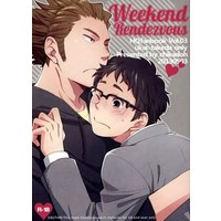 [Boys Love (Yaoi) : R18] Doujinshi - Haikyuu!! / Ukai & Takeda (「Weekend Rendezvous」) / Chikadoh