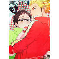 [Boys Love (Yaoi) : R18] Doujinshi - Anthology - Haikyuu!! / Ukai & Takeda (「UKTK!2」 (合同誌)) / Chikadoh