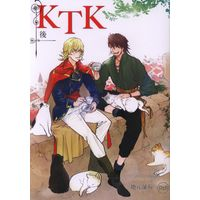 [Boys Love (Yaoi) : R18] Doujinshi - TIGER & BUNNY / Barnaby x Kotetsu (KTK 後 ☆TIGER&BUNNY) / 地元瀑布