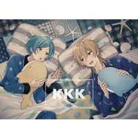 Doujinshi - Illustration book - Ensemble Stars! / Shinkai Kanata & Hakaze Kaoru (KKK) / 105号室