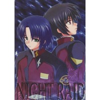 [Boys Love (Yaoi) : R18] Doujinshi - Mobile Suit Gundam SEED / Shinn Asuka x Athrun Zala (NIGHT RAID) / ELECTRISE
