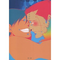 [Boys Love (Yaoi) : R18] Doujinshi - Novel - ONE PIECE / Monkey D Luffy x Crocodile (ブラックダイヤモンドレリクス) / CLUB M.O.T
