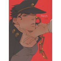 [Boys Love (Yaoi) : R18] Doujinshi - Jojo Part 3: Stardust Crusaders / Mob Character x Kujyou Jyoutarou (Perch 止まり木) / mercapt