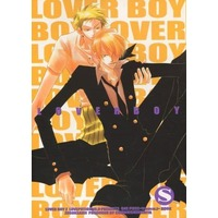 Doujinshi - ONE PIECE / Zoro x Sanji (LOVER BOY/S 初版) / LOVEPOTIONNO.9
