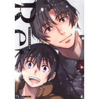 [Boys Love (Yaoi) : R18] Doujinshi - Omnibus - Boku dake ga Inai Machi / Yashiro Gaku x Fujinuma Satoru (ERASED) (Re: *再録集) / Teion Yakedo