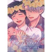 Doujinshi - Yuri!!! on Ice / Victor x Katsuki Yuuri (igu-Log Reprint *再録) / igu