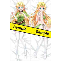 Dakimakura Cover - How Not to Summon a Demon Lord / Shera L. Greenwood