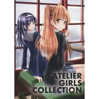 Doujinshi - Illustration book - ATELIER GIRLS COLLECTION / Starlight Arrows スターライト・アローズ