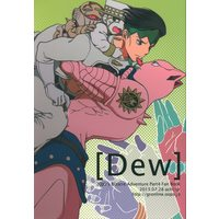 Doujinshi - Jojo Part 4: Diamond Is Unbreakable / Kishibe Rohan ([Dew]) / gr