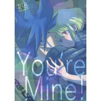 [Boys Love (Yaoi) : R18] Doujinshi - Promare / Galo x Lio (You're Mine!) / Eve.P