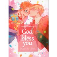 Doujinshi - Hetalia / United Kingdom x America (God bless you) / はれしょん!!