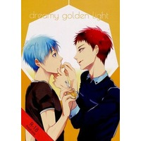 [Boys Love (Yaoi) : R18] Doujinshi - Novel - Kuroko's Basketball / Akashi x Kuroko (dreamy golden light) / zoned‐out Loser