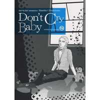 [Boys Love (Yaoi) : R18] Doujinshi - Novel - Jojo Part 5: Vento Aureo / Risotto Nero x Prosciutto (Don't cry baby) / 806号室