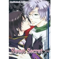 [Boys Love (Yaoi) : R18] Doujinshi - Novel - Anthology - Code Geass / Lloyd Asplund x Lelouch Lamperouge (Sweet Sweet) / ETOILES/藍月郷
