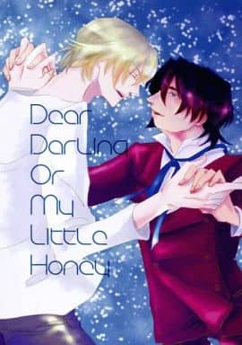 Doujinshi - Fate/Zero / Archer x Tokiomi (Dear Darling Or My Little Honey) / イグアナのストーカー