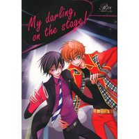 [Boys Love (Yaoi) : R18] Doujinshi - Code Geass / Suzaku x Lelouch (My darling on the stage!) / 夜な夜な