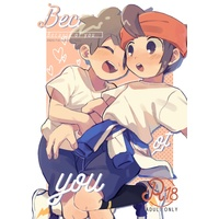 [Boys Love (Yaoi) : R18] Doujinshi - Inazuma Eleven / Endou Mamoru (Because of you) / zumakome