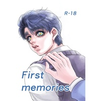 [Boys Love (Yaoi) : R18] Doujinshi - Jojo Part 1: Phantom Blood / Dio x Jonathan (First memories) / Slowly Heart