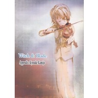 Doujinshi - Novel - MadoMagi (【コピー誌】Witch&Blade Appendix:Kyosuke Kamijo) / 四薔薇会−Four Roses−