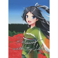 Doujinshi - Illustration book - Kantai Collection (Katsuragi with my Life) / Dawnstyle