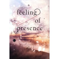 [Boys Love (Yaoi) : R18] Doujinshi - Novel - Yowamushi Pedal / Toudou x Makishima (feeling of presence *文庫) / NOIL