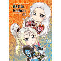 Doujinshi - Saga Series (Battle Region #5) / 双子命術研究会