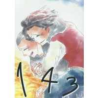 [Boys Love (Yaoi) : R18] Doujinshi - Novel - Eyeshield 21 / Kongō Agon x Kongō Unsui (143) / あおいろのほし