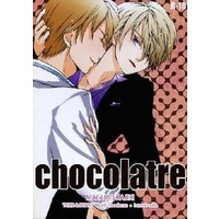 [Boys Love (Yaoi) : R18] Doujinshi - Novel - TIGER & BUNNY / Keith x Ivan (Chocolatre) / イマサラ