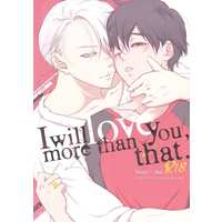 [Boys Love (Yaoi) : R18] Doujinshi - Yuri!!! on Ice / Yuri Plisetsky x Katsuki Yuuri (I will love you  more than that.) / VERITE