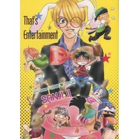 Doujinshi - Omnibus - ONE PIECE / Sanji (That's Entertainment) / 空飛ぶクジラ