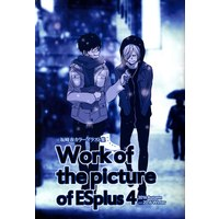 Doujinshi - Yuri!!! on Ice / Yuri Plisetsky x Katsuki Yuuri (「Work of the picture of FSplus 4」) / ESplus