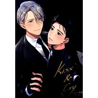[Boys Love (Yaoi) : R18] Doujinshi - Illustration book - Yuri!!! on Ice / Victor x Katsuki Yuuri (「Kiss&Cry Gold」 *イラスト集) / GEAROUS