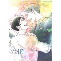 Doujinshi - Illustration book - Yuri!!! on Ice / Katsuki Yuuri x Victor (「YURIcroquis」 *イラスト集) / K2カンパニー