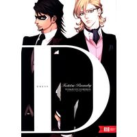 [Boys Love (Yaoi) : R18] Doujinshi - TIGER & BUNNY (DRESS ☆TIGER & BUNNY) / nightflight