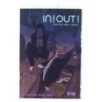 [Boys Love (Yaoi) : R18] Doujinshi - Anthology - Persona4 / Yu x Adachi (IN!OUT! *合同誌 ☆ペルソナ4) / shell