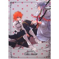 Doujinshi - Fate/Grand Order / Merlin x Gudako (Cake manor ☆Fate/GrandOrder) / 36℃